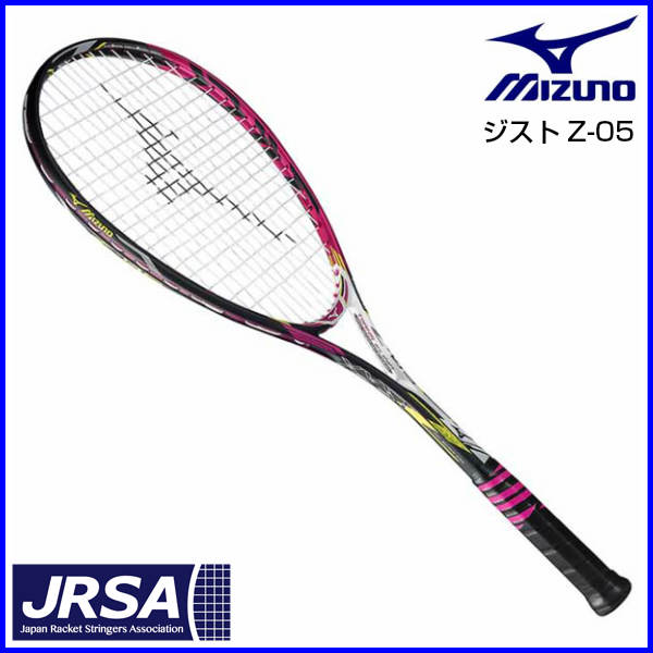 ミズノ ソフトテニスラケット ジストZ-05 63JTN63664 後衛 ソリッドマゼンタ 00X 0U