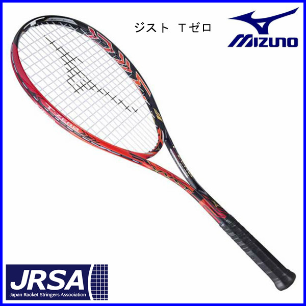 【最大1200円クーポン配布中】 ミズノ ソフトテニスラケット ジストTゼロ 63JTN73162 ソリッドブラック×フレイム 0U 1U 2S