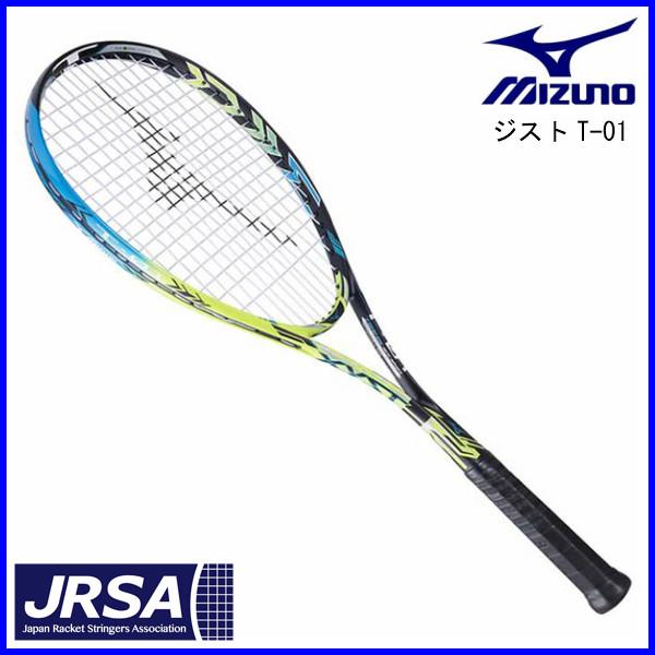 ミズノ ソフトテニスラケット ジストT-01 63JTN73339 前衛 ソリッドブラック×スプラッシュ 0U 1U