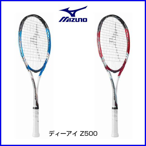ミズノ ソフトテニスラケット ディーアイZ500 63JTN746 後衛 ソリッドホワイト×ブルー ソリッドホワイト×レッド 00X 0U