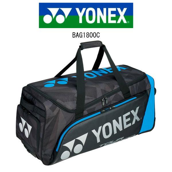 ヨネックス キャスターバッグ BAG1800C ブラック/ブルー 80×36×34cm