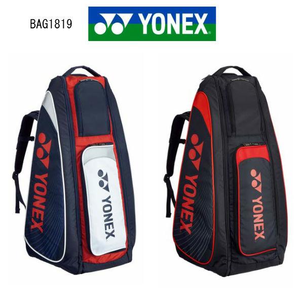 ヨネックス スタンドバッグ リュック付 テニス2本用 BAG1819