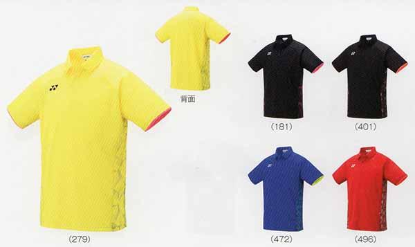 ヨネックス ゲームシャツ フィットスタイル 10298 ライトイエロー ブラック/オレンジ ミッドナイトネイビー サンセットレッド SS S M L O XO 大感謝祭