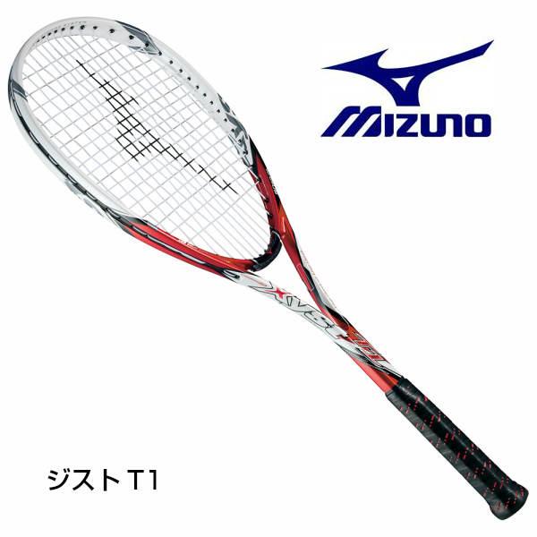 ソフトテニス ラケット ミズノ ジストT1 63JTN52162 レッド×ホワイト 0U 1U 前衛 軟式 ガット代張り代 無料