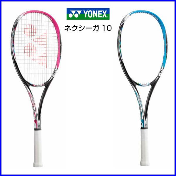ネクシーガ10 NXG10 ヨネックス ソフトテニスラケット YONEX NEXIGA 10 ブラック/ピンク ブラック/ブルー G0 G1 ラケットを診断します