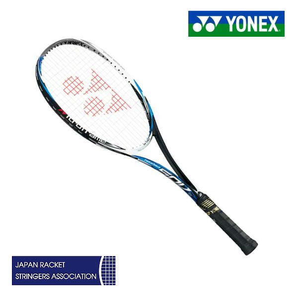 ヨネックス ソフトテニスラケット軟式 ネクシーガ50V シャインブルー UXL0 UXL1 UL0 UL1 NXG50V 前衛