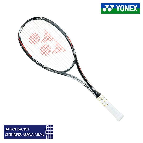 【限定品】 ネクシーガ70Sリミテッド NXG70SLD ヨネックス ソフトテニスラケット ブラック/レッド UL0 UL1 SL1