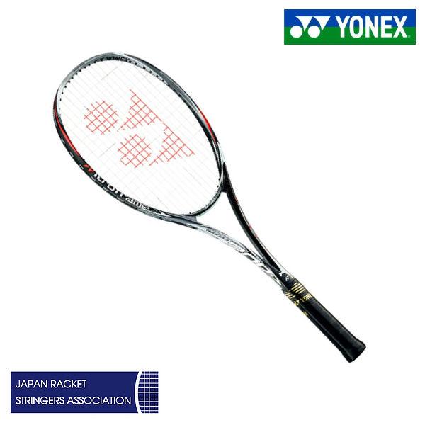 【限定品】 ネクシーガ70Vリミテッド NXG70VLD ヨネックス ソフトテニスラケット ブラック/レッド UL1 UL2 SL2