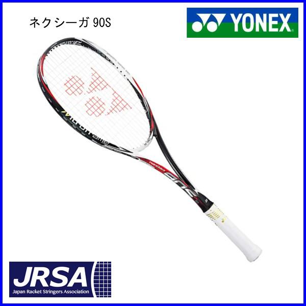 ネクシーガ90S NXG90S ヨネックス ソフトテニスラケット YONEX NEXIGA 90S ジャパンレッド UL1 SL1 ラケットを診断します