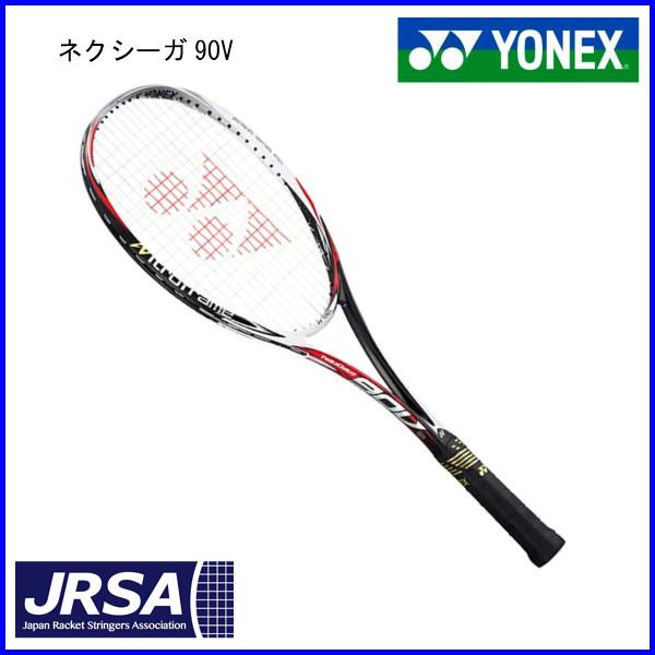 ヨネックス ソフトテニスラケット ネクシーガ90V NXG90V ジャパンレッド UL1 UL2 SL2 前衛 軟式 ガット張り代 無料 グリップテープサービス