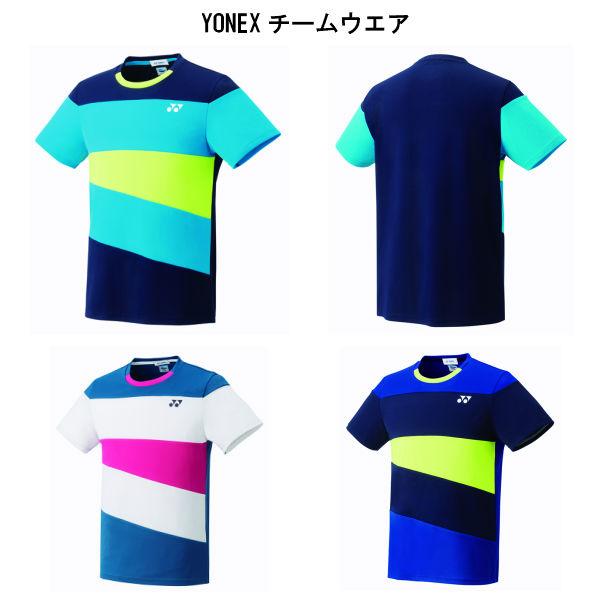 ヨネックス ゲームシャツ フィットスタイル ネイビーブルー ダークマリン ミッドナイトネイビー SS S M L O XO 大感謝祭