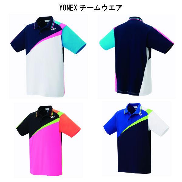 ヨネックス ゲームシャツ 10316 ネイビーブルー ブラック ミッドナイトネイビー SS S M L O XO ベリークール チームウエア 大感謝祭