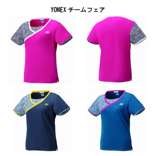 ヨネックス レディース ゲームシャツ 20496 ベリーピンク チャコール ダークマリン S M L O XO 大感謝祭
