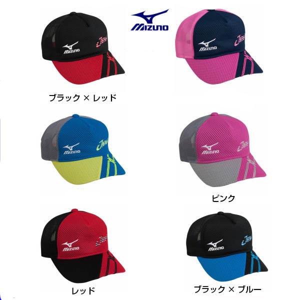 ジャパンキャップ ミズノ ソフトテニス JAPAN キャップ 62JW6X11