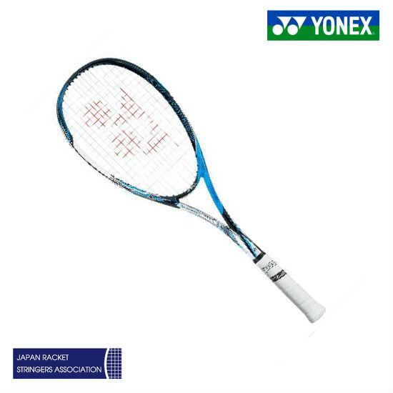 ソフトテニス ラケット ヨネックス エフレーザー5S FLR5S ブラストブルー UXL0 UXL1 UL0 UL1 後衛 軟式 ガット張り代 無料