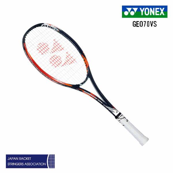 ジオブレイク70バーサス GEO70VS ヨネックス ソフトテニスラケット軟式 クラッシュレッド UXL0 UXL1 UL0 UL1 オールラウンド サイン入り限定スポーツボトルプレゼント!