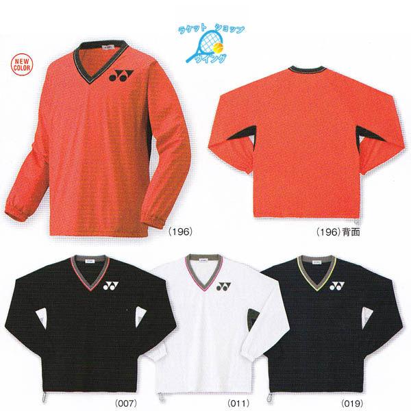 ヨネックス ウィンシャツトレーナー 30033 テニス ソフトテニス バドミントン 大感謝祭