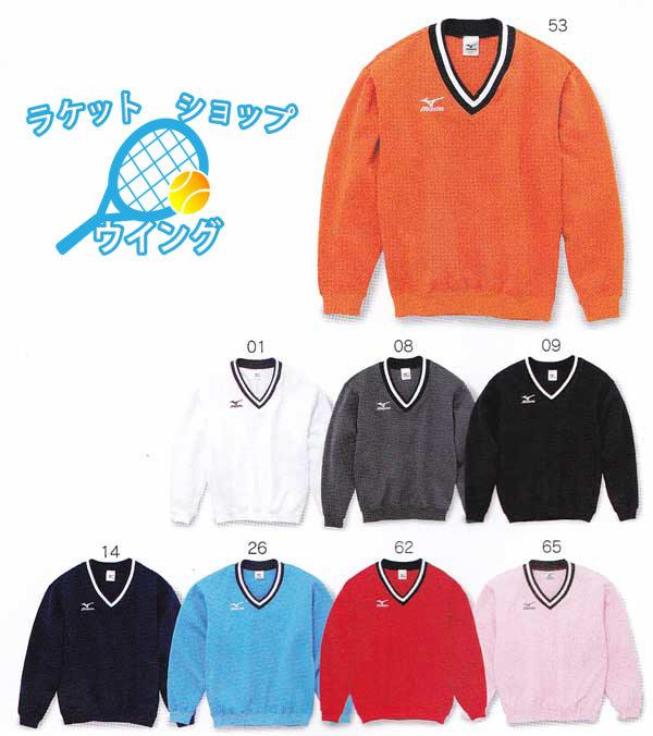 ミズノ V首スエット トレーナー A75LM-300 テニス ソフトテニス バドミントン スーパーセール 超目玉