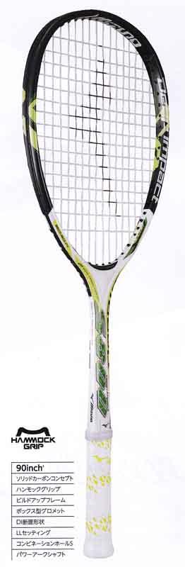 【最大1200円クーポン配布中】 ミズノ ソフトテニスラケット ディープインパクトS-800 63JTN47139 アウトレット