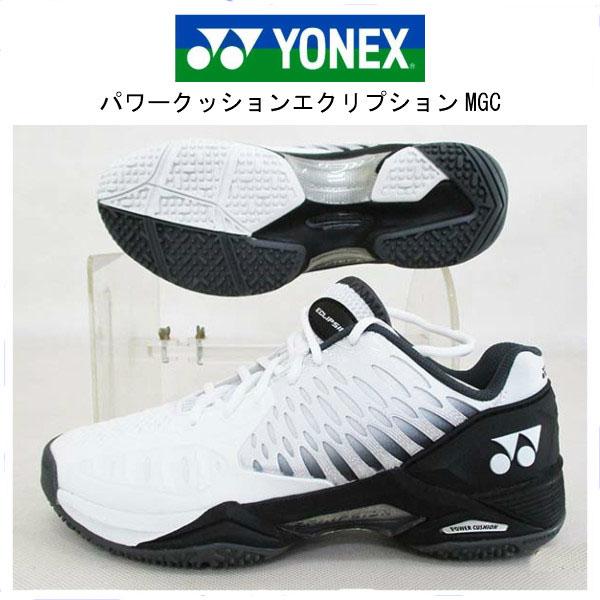 【最大1200円クーポン配布中】 ヨネックス テニスシューズ パワークッションエクリプションMGC SHTEMGCY