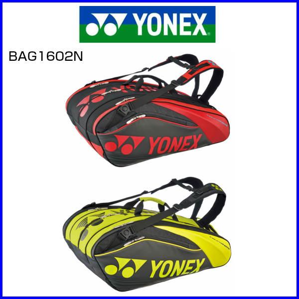 ヨネックス プロシリーズ ラケットバッグ9 (リュック付) テニス9本用 BAG1602N