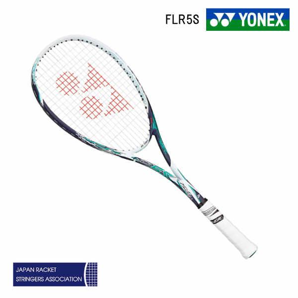 ヨネックス ソフトテニスラケット エフレーザー5S FLR5S エメラルド UXL0 UXL1 UL0 UL1 後衛 軟式 ガット張り代無料