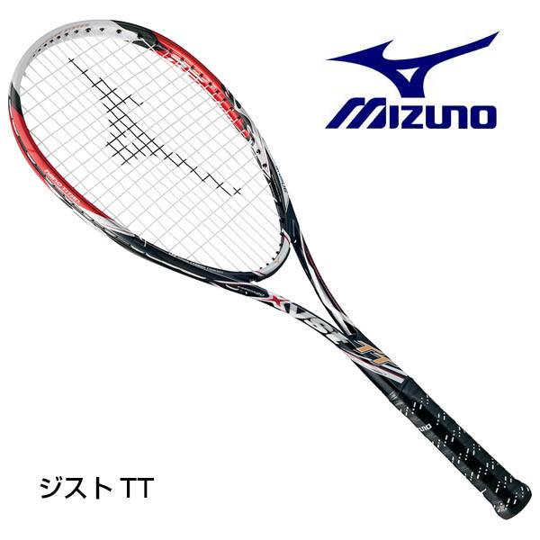 【2倍・最大1200円OFFクーポン配布中】 ミズノ ソフトテニスラケット ジストTT 63JTN62262 前衛 ブラック×レッド 0U 1U 2S ラケットを診断します