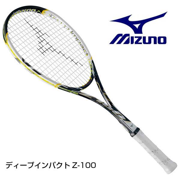 ミズノ ソフトテニスラケット ディープインパクトZ-100 63JTN66009 後衛 ブラック×ホワイト 00U 0U