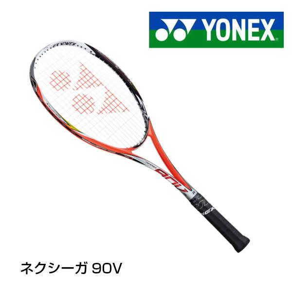 【2倍・最大1200円OFFクーポン配布中】 ネクシーガ90V NXG90V ヨネックス ソフトテニスラケット YONEX NEXIGA 90V ブライトレッド UL1 UL2 SL2