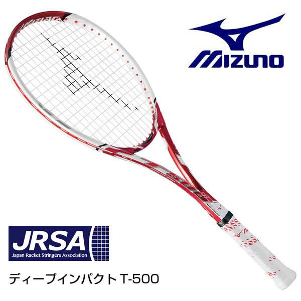 ミズノ ソフトテニスラケット ディープインパクトT-500 63JTN67262 前衛 ルビーレッド 0X 0U 1U