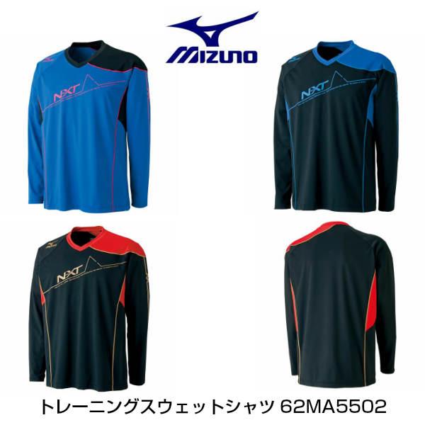 ミズノ トレーニング スウェットシャツ 62MA5502 薄手素材 テニス ソフトテニス バドミントン 大感謝祭