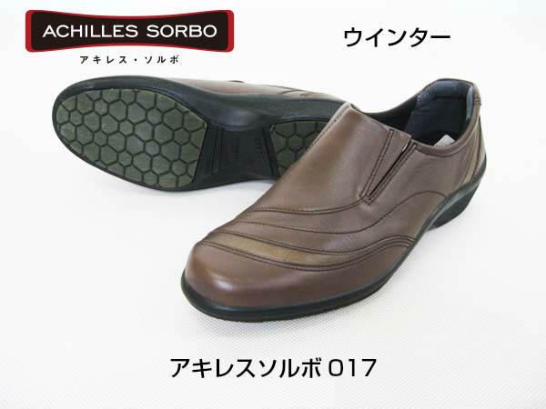 アキレス ソルボ017 レディース SWL0170