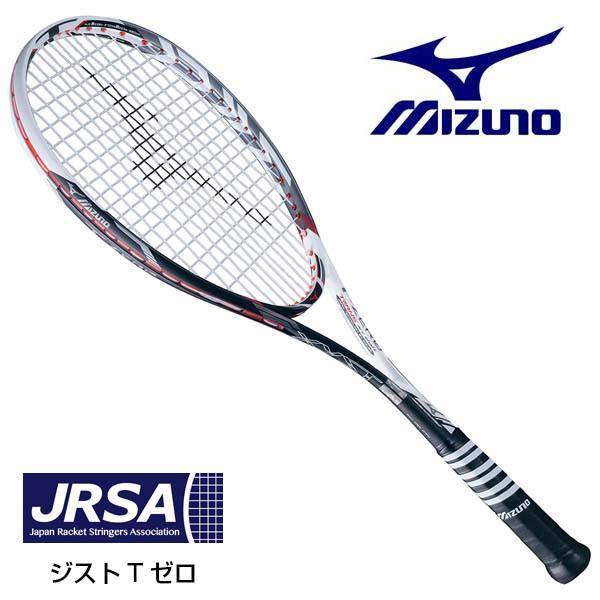ミズノ ソフトテニスラケット ジストTゼロ 63JTN63101 ネットプレイヤーモデル