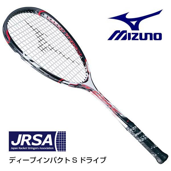 ミズノ ソフトテニスラケット ディープインパクトSドライブ 63JTN65001 後衛 ホワイト×ブラック 00U 00S