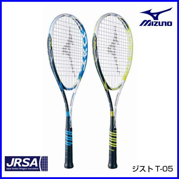 【最大1200円クーポン配布中】 ミズノ ソフトテニスラケット ジストT-05 63JTN635 前衛 ホワイト×ブルー ホワイト×ライムグリーン 00X 0U 1U