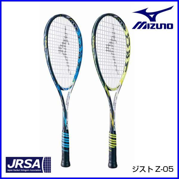 ミズノ ソフトテニスラケット ジストZ-05 63JTN636 後衛 ブラック×ブルー ブラック×ライムグリーン 00X 0U