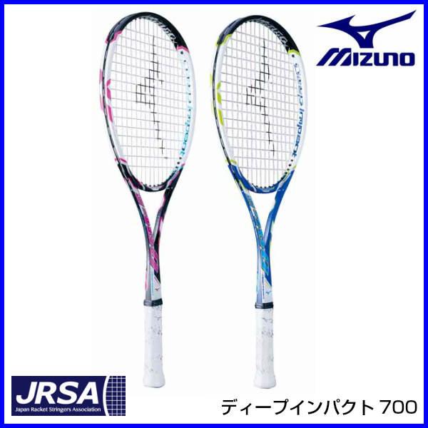 ミズノ ソフトテニスラケット ディープインパクト700 63JTN657 オールラウンドモデル ブラック×ホワイト ネイビーブルー×ホワイト 00AU