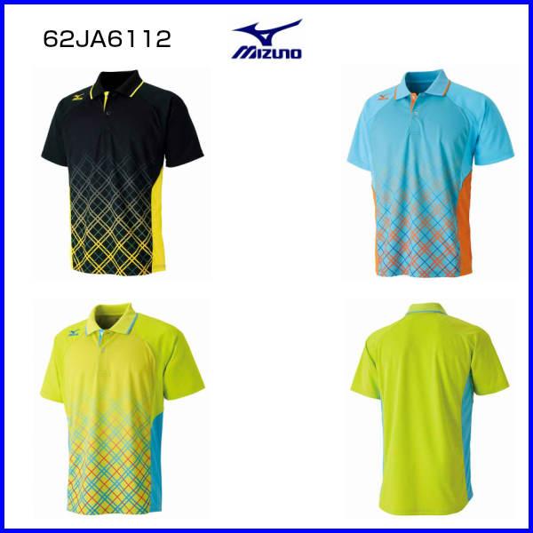 ミズノ ゲームシャツ バドミントン ユニフォーム 62JA6112 ブラック ブルーアトール ライムグリーン XS~XL 大感謝祭