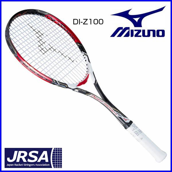 大人気 ミズノ ソフトテニスラケット ディーアイZ-100 0U 63JTN74460 後衛 ディーアイZ-100 00U ソリッドブラック×レッド 00U 0U, エイヘイジチョウ:2ede5fe3 --- supercanaltv.zonalivresh.dominiotemporario.com