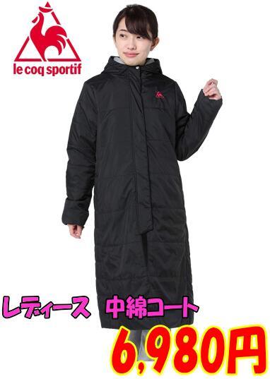 売りつくしSALE 中綿コート ルコック 上品 スポルティフ 発売モデル le coq sportif レディース ベンチコート ロングコート フード付き QMWMJK06CH 女性
