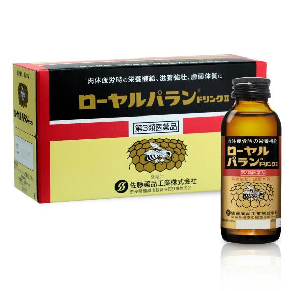 【第3類医薬品】 ローヤルパランドリンク2100mL『50本入』