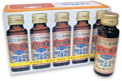 【第3類医薬品】クロンミン内服液30mL×10本『12個セット』