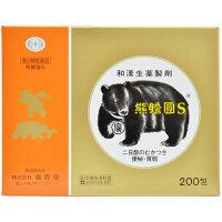 胃腸薬【第2類医薬品】熊膽圓S(ゆうたんえん)200包