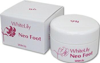 新商品!新型 贈物 ホワイトリリー ネオフット 80g 2個セット フットクリーム