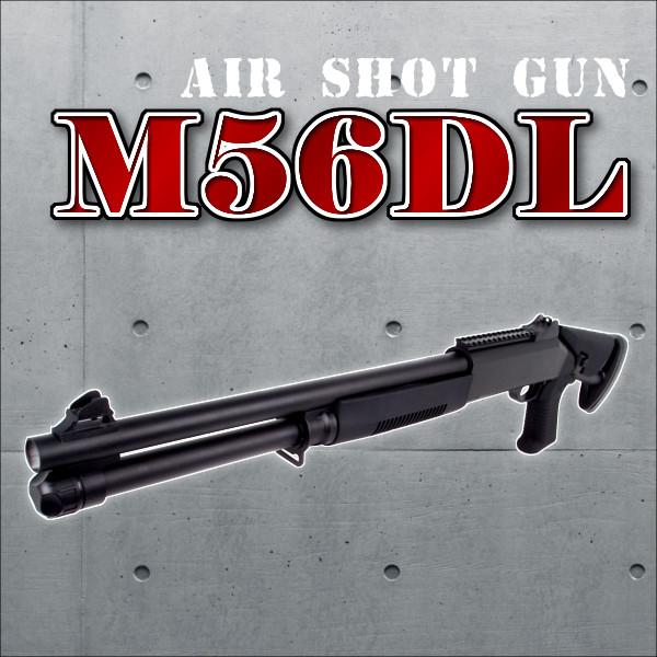 散弹枪 1 / 1 规模高功率高性能 3 バレルエアコッキングショットガン M3M56DL 气枪