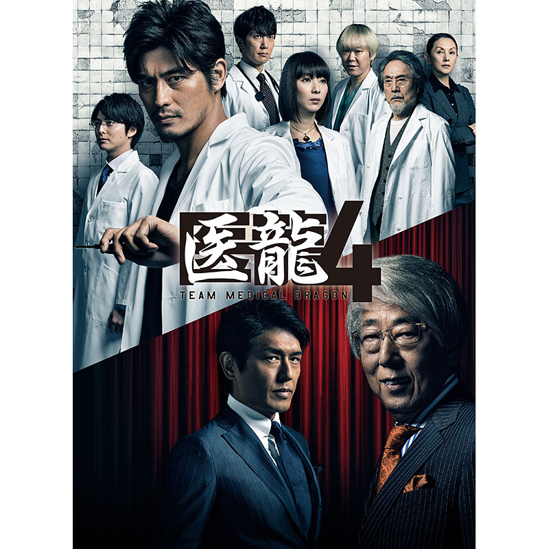 [DVD]医龍4~Team Medical Dragon~ DVD-BOX