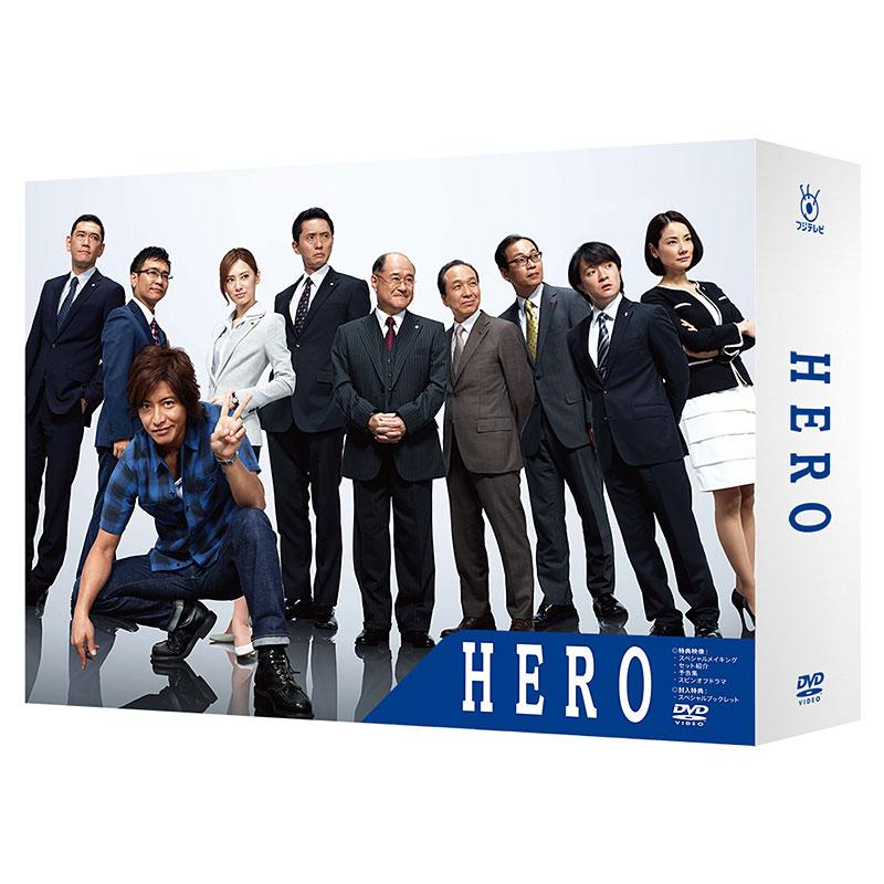 [DVD](2014年放送)HERO DVD-BOX