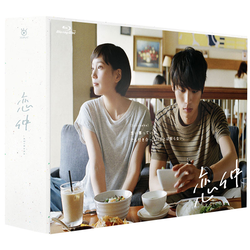 [Blu-ray]恋仲 Blu-rayBOX