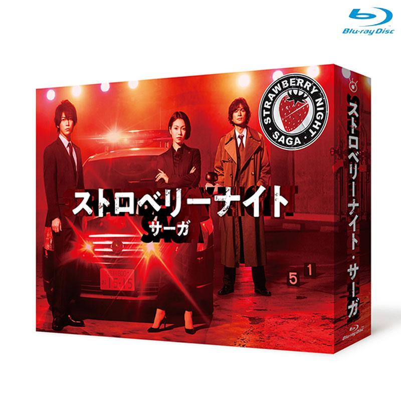 [Blu-ray]ストロベリーナイト・サーガ BOX Blu-ray