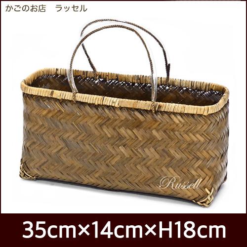 Basket Basket Bamboo Baskets Consistently Covering Material Storage Basket  447